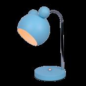 Lampi pentru copii